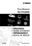 Yamaha XLT1200 WaveRunner 2005 Service manual