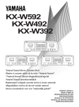 Yamaha KX-W392 Owner`s manual