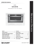 Sharp KB-6015KW Installation manual