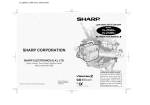 Sharp VL-H29E Specifications