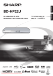 Sharp BD-HP22U Specifications