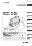 Canon MV940 Instruction manual