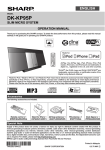 Sharp DK-KP95P Specifications