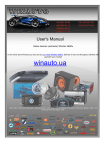 Whistler 268Ru User`s manual