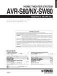 Yamaha AVX-S80 Service manual