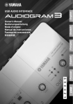 Yamaha Audiogram3 User manual