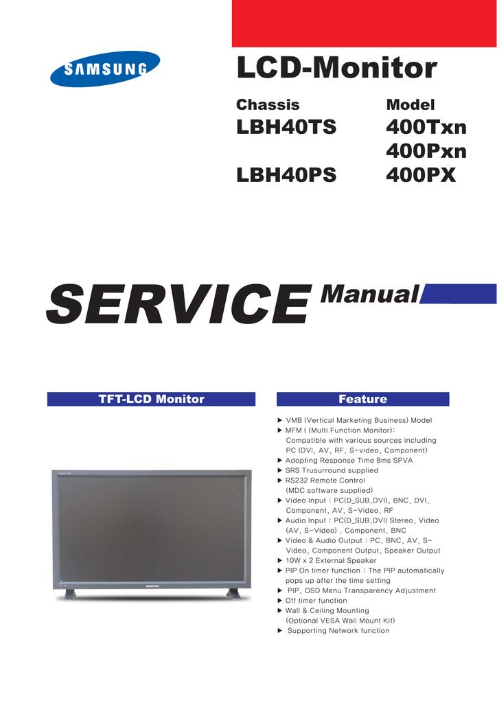 Samsung DVD-C600/XAA Service manual
