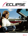 Eclipse CD5425 Specifications