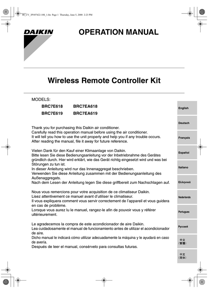 Daikin BRC7E618: BRC7E619 Instruction manual