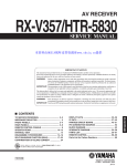 Yamaha HTR-5830 Service manual