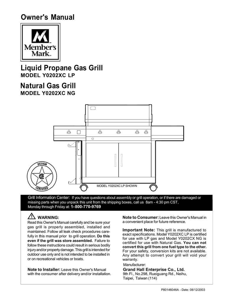 Member's Mark Y0202XC NG Owner`s manual