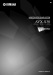 Yamaha AVX-S30 Owner`s manual