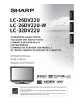 Sharp LC-26DV22U-W User`s guide