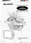 Sharp SX68NF8 Specifications