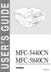 Brother MFC MFC-5440CN User`s guide