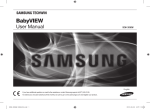 Samsung BabyVIEW SEW-3036W User manual