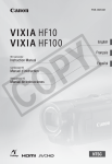Canon VIXIA HF100 Instruction manual