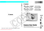 Canon IXUS 500 HS User guide