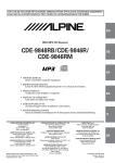 Alpine CDE-9848RB Owner`s manual