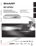 Sharp BD-HP50U - AQUOS Blu-Ray Disc Player Specifications