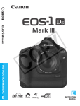Canon EOS-1D - Digital Camera SLR Instruction manual