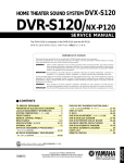 Yamaha DVX-S120 Service manual