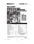 Sharp 25L-S100 Operating instructions