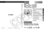 Canon PowerShot A530 User guide