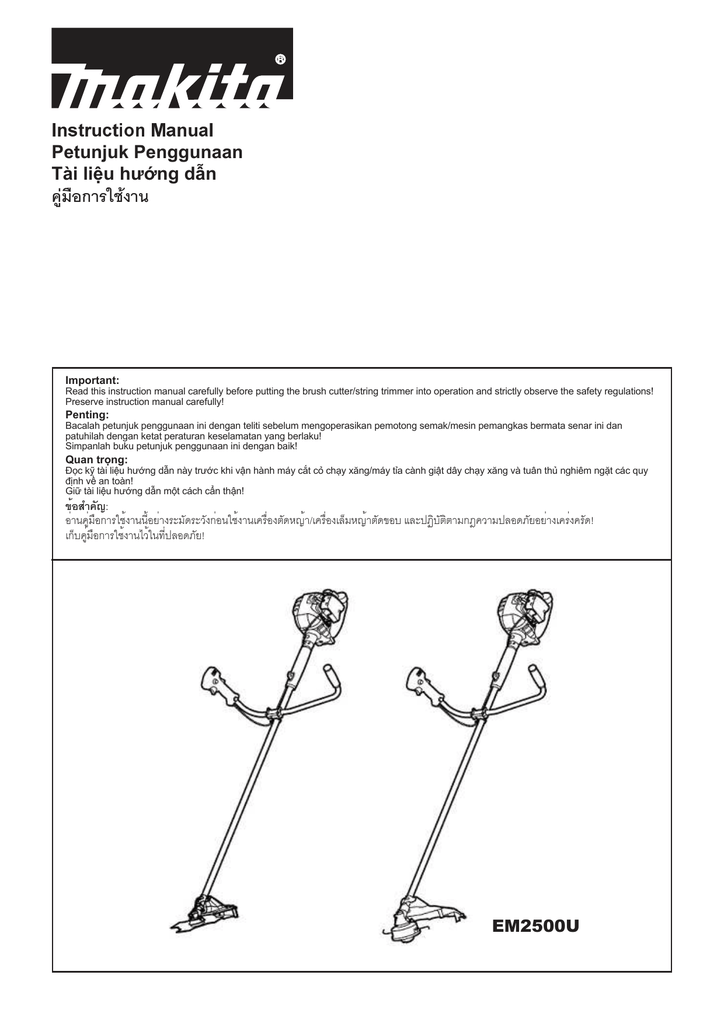 Makita EM2500U Instruction manual