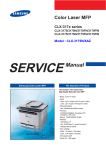 Samsung CLX2160N - Color Laser - All-in-One Service manual
