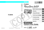Canon PowerShot A410 User Guide Basic User guide