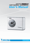 Vivotek IP7135 User`s manual