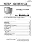 Sharp LC-20D30U Specifications