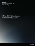 HP xw8600 Workstation Setup guide