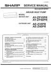 Sharp AE-Z35PR Service manual