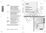 Canon DC310 Instruction manual