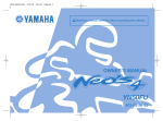 Yamaha NEO'S YN50FU Owner`s manual