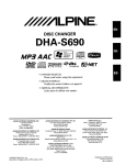 Alpine DHA-S690 Owner`s manual