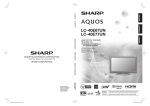 Sharp AQUOS LC-40E77U Operating instructions