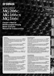 Yamaha MG206c-USB Owner`s manual