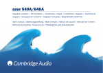 Cambridge Audio Azur 640A User`s manual