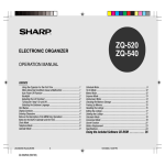 Sharp ZQ-540 Specifications