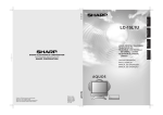 Sharp LC-15L1US User manual