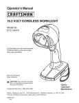 Craftsman 973.110470 Operator`s manual