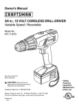 Craftsman 973.113070 Owner`s manual