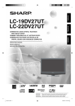 Sharp LC19DV27UT User`s guide