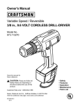 Craftsman 973.113270 Owner`s manual