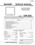 Sharp 32R-S60 Service manual