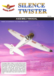 Seagull Models Silence Twister Specifications
