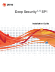 Deep Security 7.5 SP1 Installation Guide